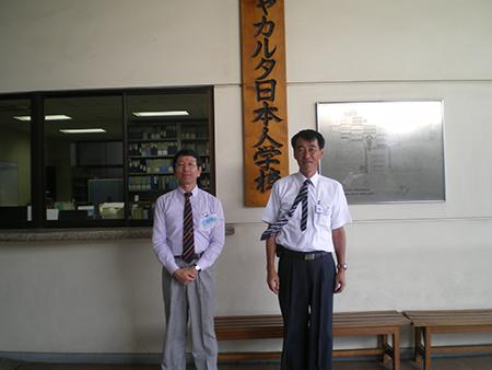 講演依頼、家庭教師なら京都にある北山こども教育研究所